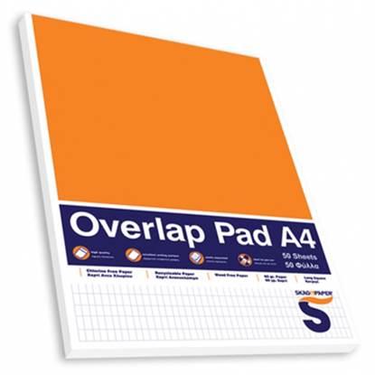 Μπλοκ Σημειώσεων SKAG A4 Με Εξώφυλλο Καδριγέ 60 gr. (50 Φύλλα)