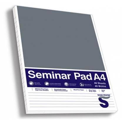 Μπλοκ Σημειώσεων SKAG A4 Seminar Ριγέ 60 gr. (40 Φύλλα)