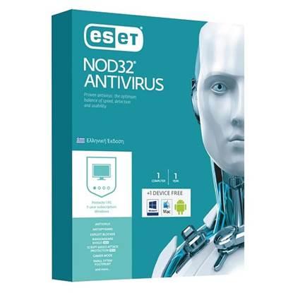 Eset NOD32 Antivirus v10 1 Licence-1Year (ENA0G11Y)