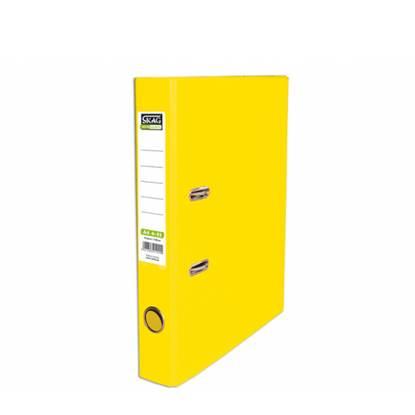 Κλασέρ Αρχειοθέτησης Πλαστικό Skag 4/32 (Κίτρινο)