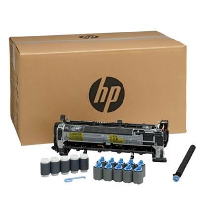 HP LaserJet Printer 220V Maintenance Kit (F2G77A) (HPF2G77A)