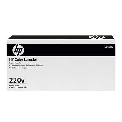 HP LaserJet Fuser Kit 110V (C1N54A) (HPC1N54A)