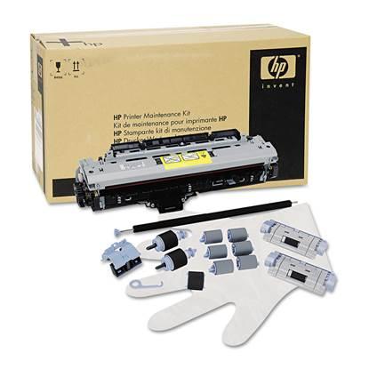 HP LaserJet M5035 MFP 110V Maintenance Kit (Q7832A) (HPQ7832A)