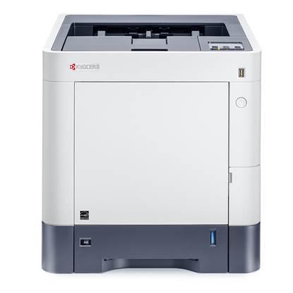KYOCERA ECOSYS P6235cdn color laser printer (KYOP6235CDN)