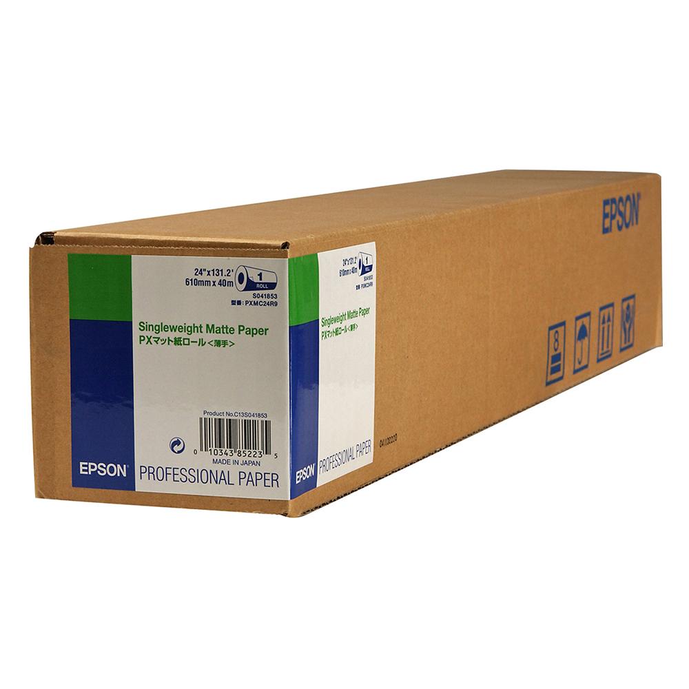 ACI Hellas-EPSON Singleweight Matte Paper Roll, 24