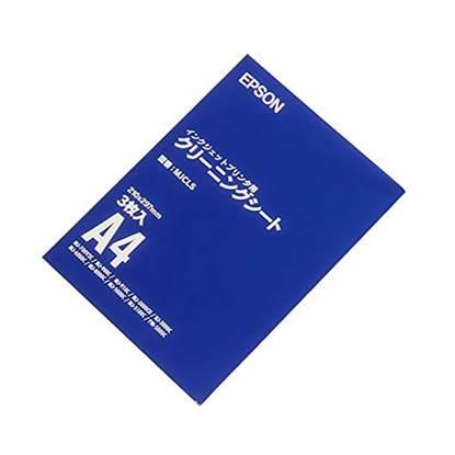 Χαρτί EPSON Cleaning sheet (C13S400045) (EPSS400045)