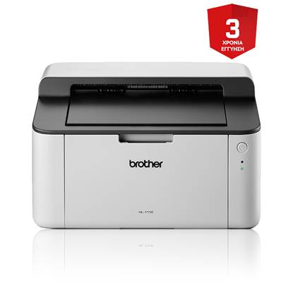 BROTHER HL-1110 Monochrome Laser Printer (BROHL1110)