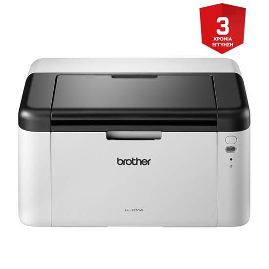 BROTHER HL-1210W Monochrome Laser Printer (BROHL1210W)
