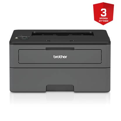 BROTHER HL-L2370DN Monochrome Laser Printer (BROHLL2370DN)