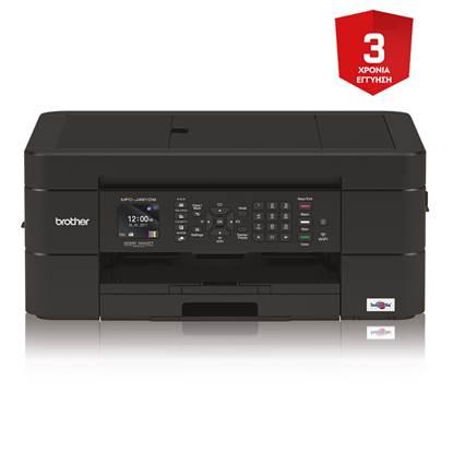 BROTHER MFC-J491DW Color Inkjet Multifunction Printer (BROMFCJ491DW)