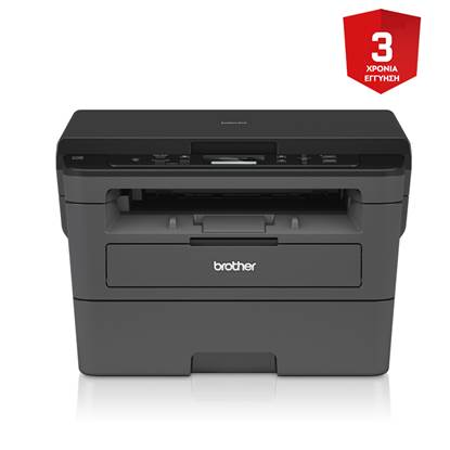 BROTHER DC-PL2510D Laser Multifunction Printer (BRODCPL2510D)