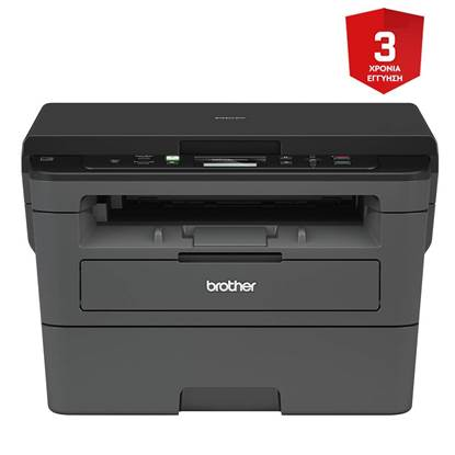BROTHER DC-PL2530DW Laser Multifunction Printer (BRODCPL2530DW)