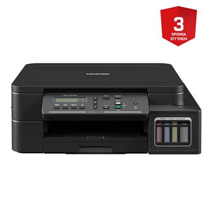 BROTHER DCP-T510W Refill Tank Color Inkjet Multifunction Printer (BRODCPT510)