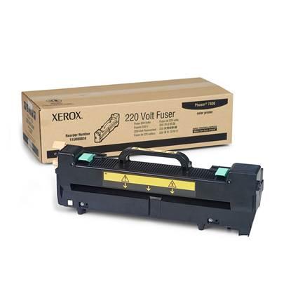 XEROX WC 7328/7335/7345 FUSER KIT (150K) (008R13028) (XER008R13028)