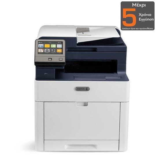 Xerox 6515V_DN Color Laser MFP (6515V_DN)