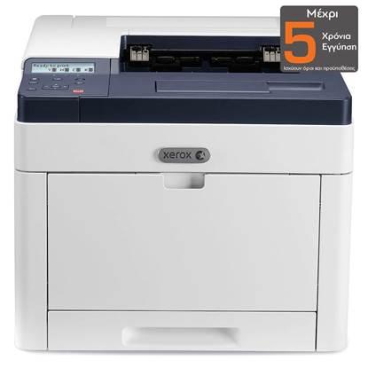 Xerox 6510V_DN Color Laser Printer (6510V_DN) (XER6510VDN)