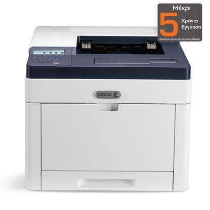 Xerox 6510V_N Color Laser Printer (6510V_N) (XER6510VN)