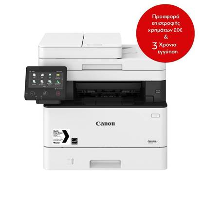 Canon i-SENSYS MF429x Laser Multifunction printer (2222C023AA) (CANMF429X)