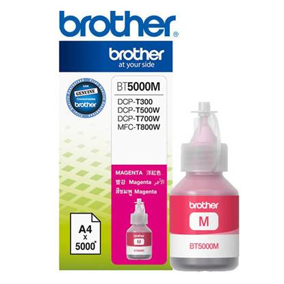 Brother Μελάνι Inkjet BT-5000M Magenta (BT5000M) (BRO-BT-5000M)