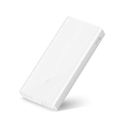 Xiaomi Mi 2C Power Bank 20000mAh Silver