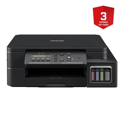 BROTHER DCP-T310 Refill Tank Color Inkjet Multifunction Printer (BRODCPT310) (DCPT310)