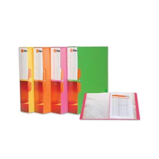 Ντοσιέ/Σούπλ με 80 Ζελατίνες POINT (Πορτοκαλί) (POIPF10880OR)