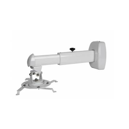COMTEVISION AST1200 SHORT THROW PROJECTOR MOUNT (AST1200-CM07) (COMAST1200)
