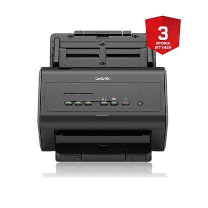 BROTHER ADS2400N Sheetfed Scanner (ADS2400NZU1) (BROADS2400N)