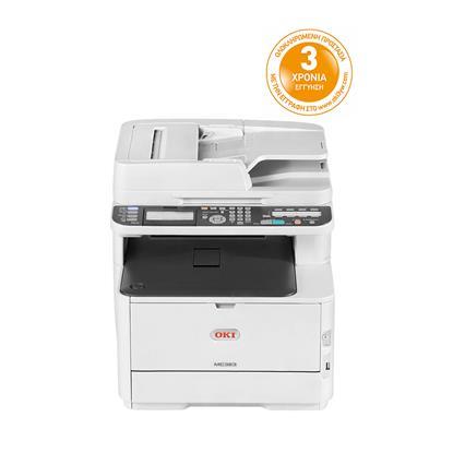 OKI MC363dn Color Laser Multifunction Printer (OKIMC363DN) (46403502)