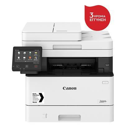 Canon i-SENSYS MF445DW Laser Multifunction printer (3514C025AA) (CANMF445DW)