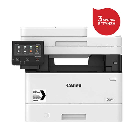Canon i-SENSYS MF446X Laser Multifunction printer (3514C006AA) (CANMF446X)