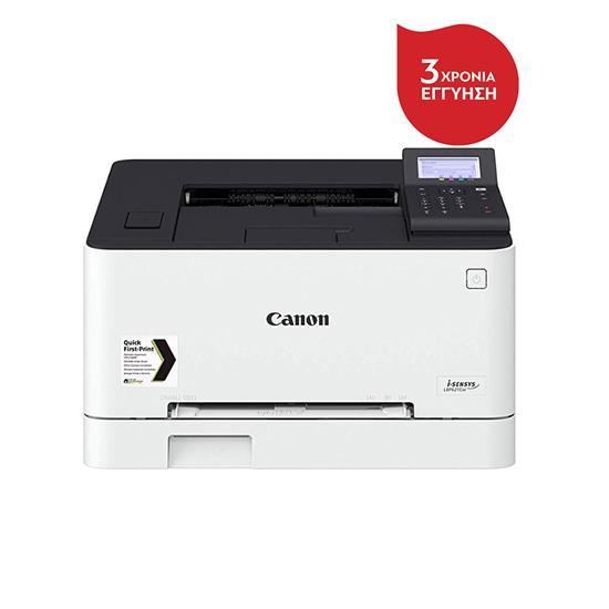 Canon i-SENSYS LBP621Cw Color Laser Printer (3104C007AA) (CANLBP621CW)