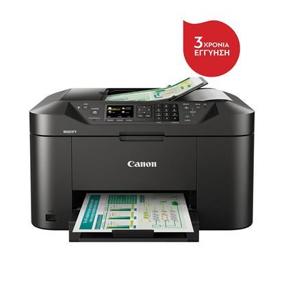 Canon MAXIFY MB2150 Multifunction Printer (0959C009AA) (CANMB2150)