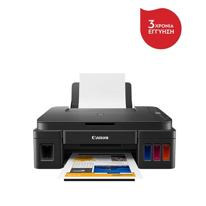 Canon PIXMA G2411 InkTank Multifunction Printer (2313C025AA) (CANG2411)