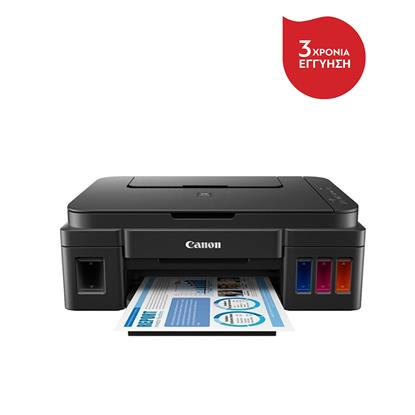 Canon PIXMA G3411 InkTank Multifunction Printer (2315C025AA) (CANG3411)