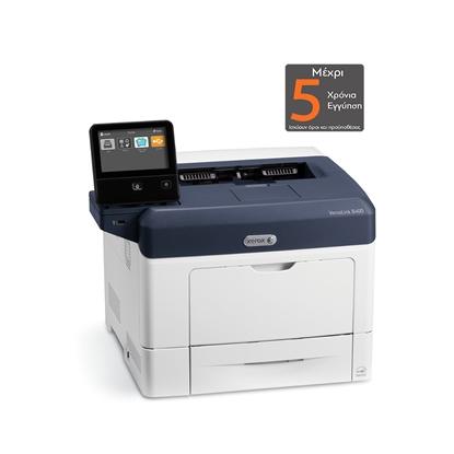 Xerox B400V_DN Laser Printer (B400V_DN) (XERB400VDN)