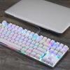 Motospeed CK101 White Wired Mechanical Keyboard RGB Blue Switch GR Layout