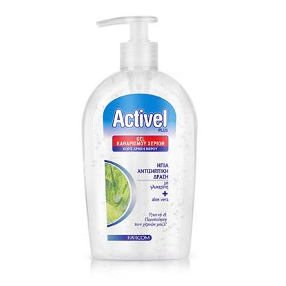 Αντισηπτικό Gel Καθαρισμού Χεριών Activel 500 ml