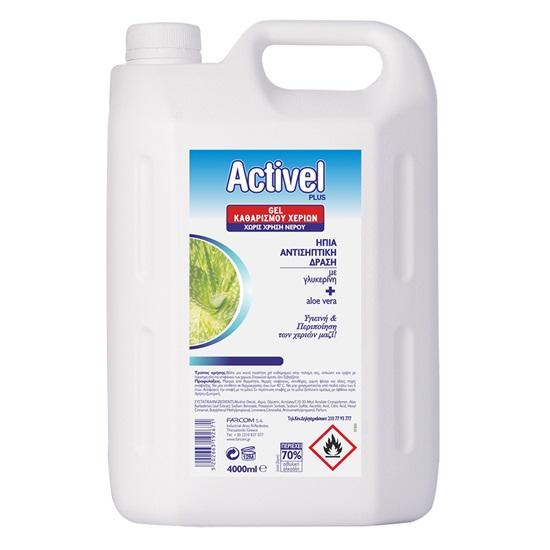 Αντισηπτικό Gel Καθαρισμού Χεριών Activel 4000 ml