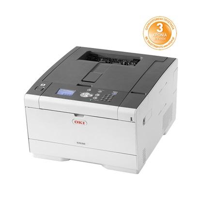 OKI C532DN Color Laser Printer (OKIC532DN) (46356102)