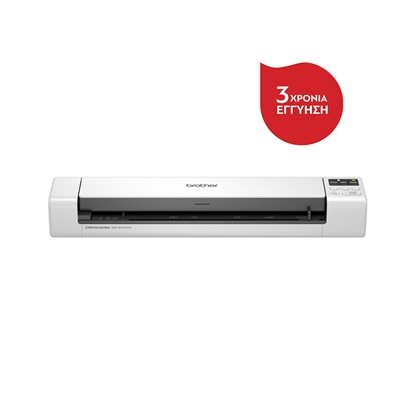 BROTHER DS940DW Portable Scanner with Battery (DS940DW) (BRODS940DW)