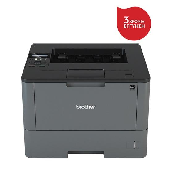 BROTHER HL-L5200DW Monochrome Laser Printer (BROHLL5200DW) (HL-L5200DW)