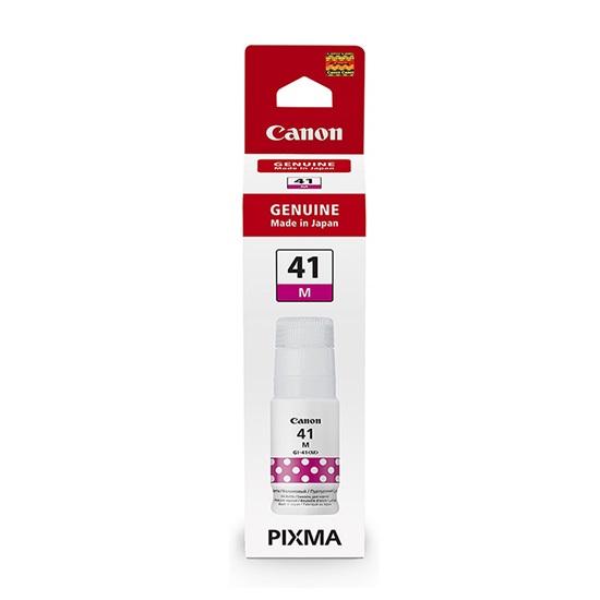 Canon Μελάνι Inkjet GI-41 Magenta (4544C001AA) (CANGI-41M)