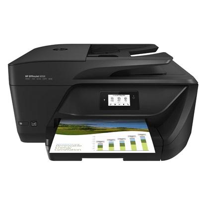 HP Officejet  6950 Color MFP (P4C78A) (HPP4C78A)