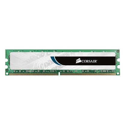 Corsair Memory — 8GB DDR3 Memory Kit (CMV8GX3M1A1333C9)