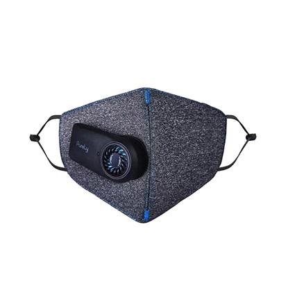 Xiaomi Mi Purely Anti-Pollution Air Face Mask 550mAh w/battery (HZSN001) (XIAHZSN001)