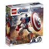 Lego Super Heroes: Marvel Avengers Captain America Mech Armor Set (76168) (LOG76168)