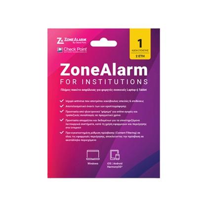 Antivirus CheckPoint Zone Alarm Extr.Sec.Institutions-1Dev-2Y (CPZL-ZAX-INST-1D-2Y)