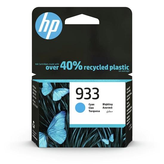 HP Μελάνι Inkjet 933 Cyan (CN058AE) (HPCN058AE)