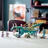 Lego Ninjago: Jungle Dragon (71746) (LGO71746)